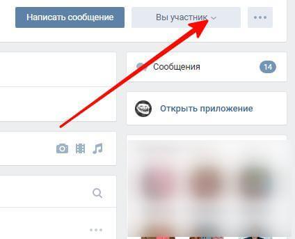 Как сделать рассылку вконтакте всем друзьям фото 749