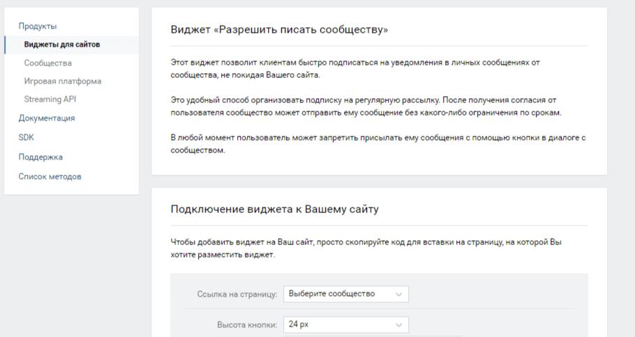 Конструктор сайтов для продажи товаров