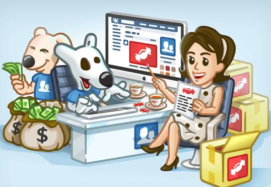 Как дать рекламу через биржу ВКонтакте