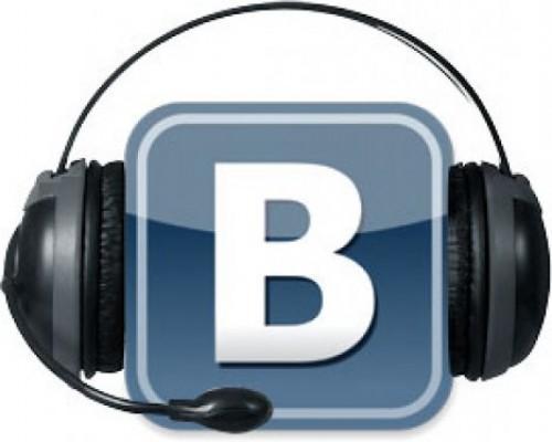 Как разместить рекламу в аудиозаписях ВКонтакте