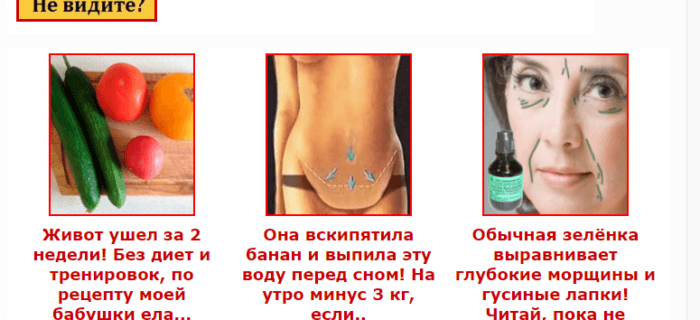 Изображение - Реклама в интернете reklamaplanet_49-700x320