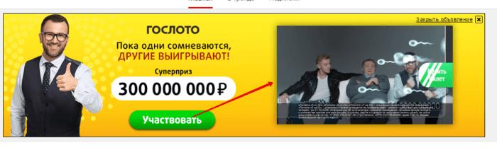 Изображение - Реклама в интернете reklamaplanet_50-700x212