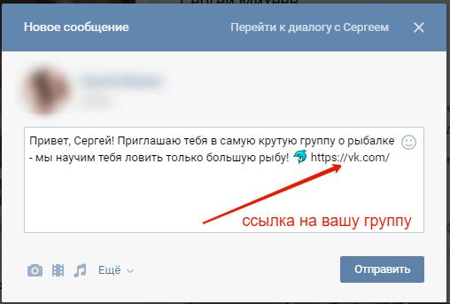 Как рекламировать вконтакте бесплатно новая реклама яндекса песня