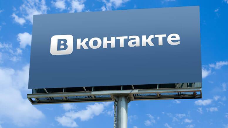 Как раскрутить группу ВКонтакте для продаж