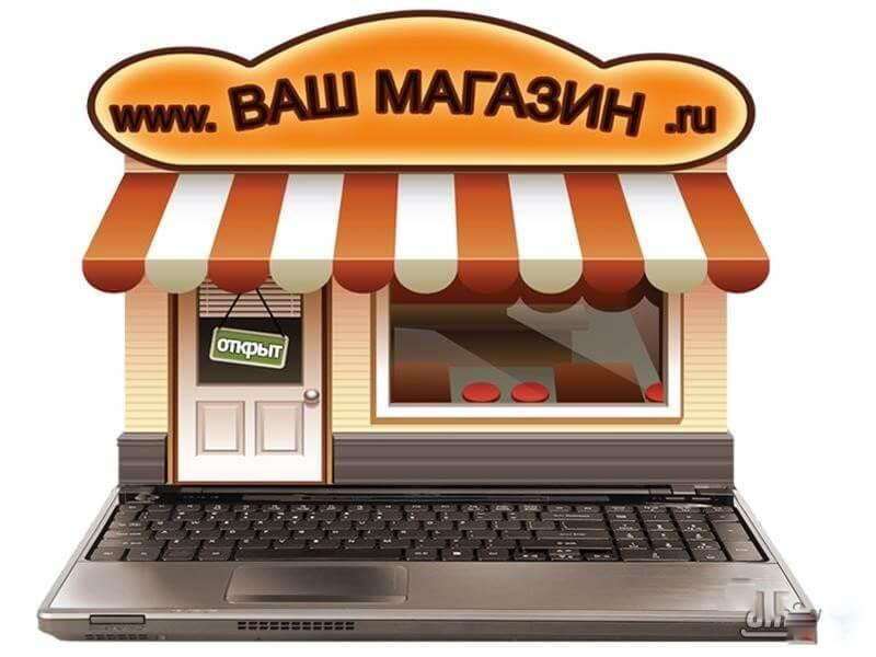 Весь механизм продвижения интернет-магазина