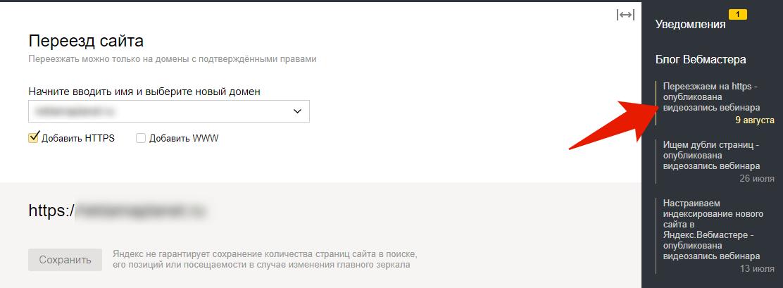 раскрутка и продвижение сайтов в google ru