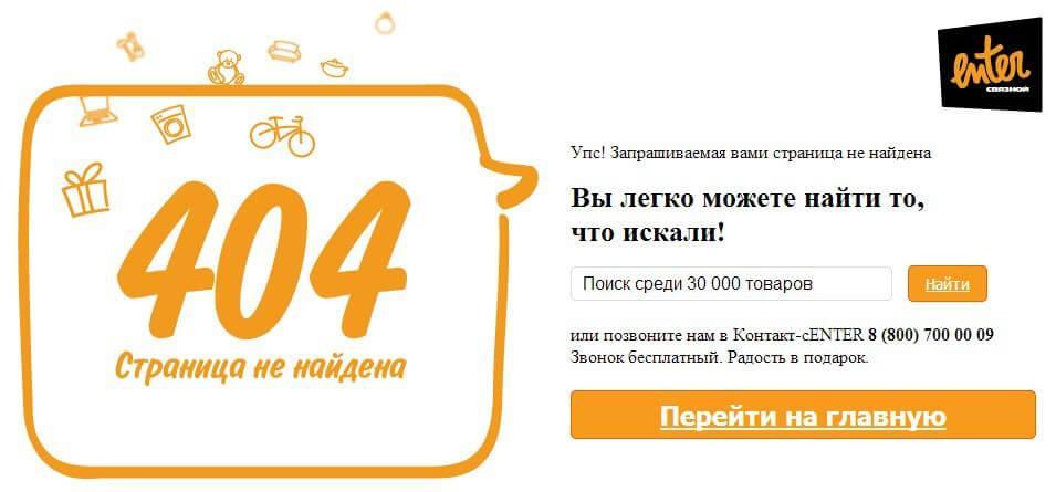Самостоятельное продвижение сайта достаточно трудоемкий процесс поэтому прогонка xrumer Буинск