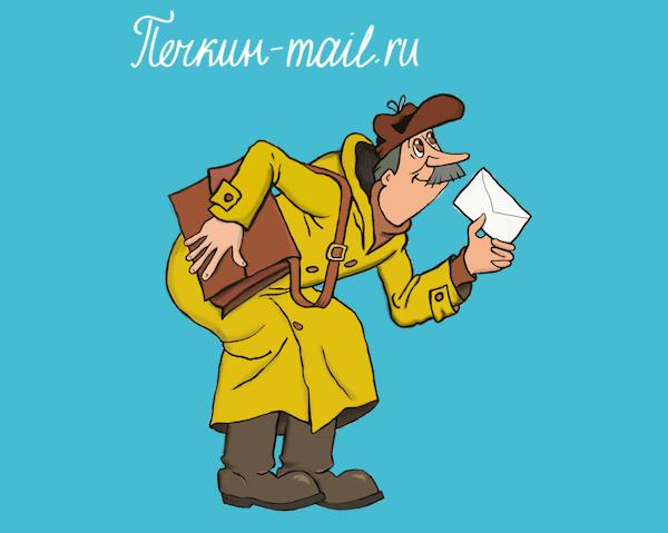 Как стать профи в e-mail маркетинге