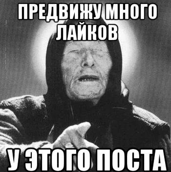 3 способа бесплатно накрутить 10000 лайков Вконтакте