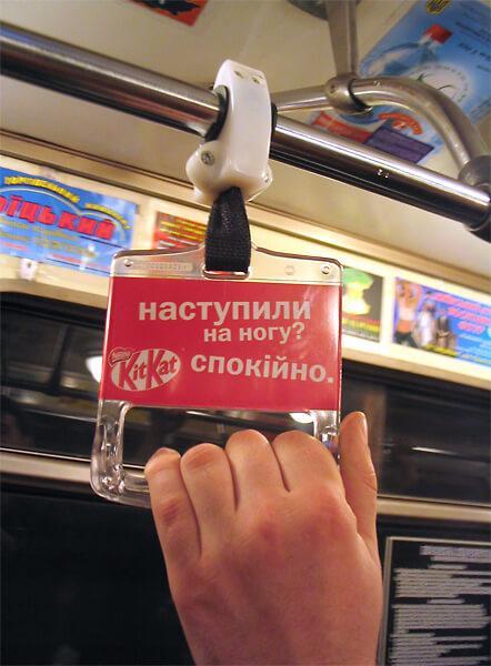 Изображение - Партизанский маркетинг для вашего бизнеса reklamaplanet_671