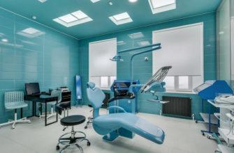 Персонал для стоматологии