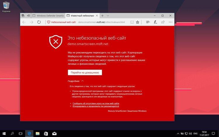 Взлом сайта, внедрение вирусного кода